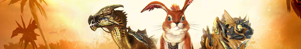 Guild Wars 2 Reittiere Banner