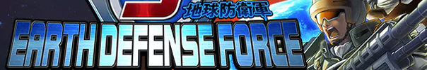 Earth Defense Force 5 Banner